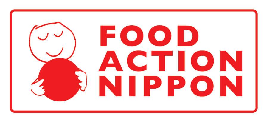 フード・アクション・ニッポン FOOD ACTION NIPPON