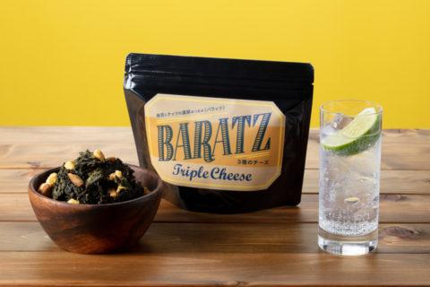 海苔とナッツの濃厚おつまみBARATZ バラッツ 3種のチーズ