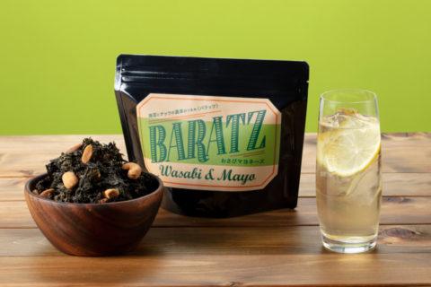 海苔とナッツの濃厚おつまみ BARATZ バラッツ わさびマヨネーズ